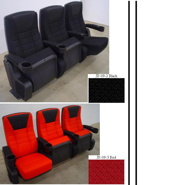 Home Theater Seating New Real Movie Chairs Cinema Seats Rockers New Black